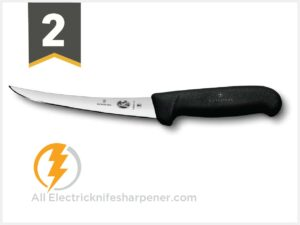 Victorinox - 47645 Swiss Army Cutlery Fibrox Pro Curved Boning Knife